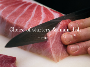 Choice of starters & main dish - PDF -