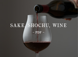 SAKE, SHOCHU, WINE - PDF -